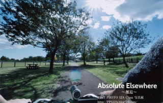 PHaT PHOTO 12Aクラス 写真展「Absolute Elsewhere ~邂逅~」